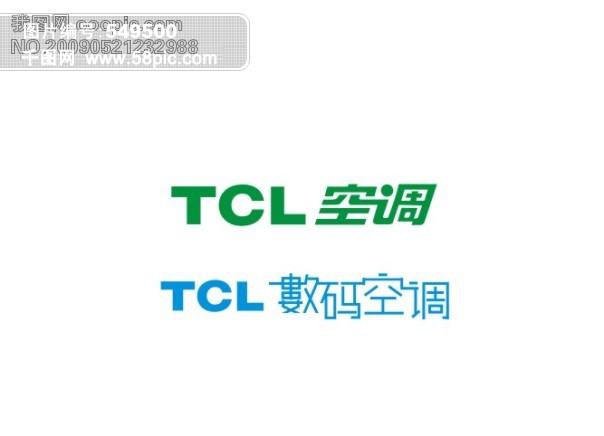 tcl空调tcl数码空调标志