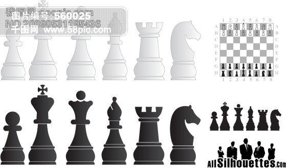eps 国际象棋 棋子 棋盘