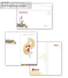 新年贺卡 高档卡 对纸要求很高 节日素材 元旦 矢量图库 CDR格式