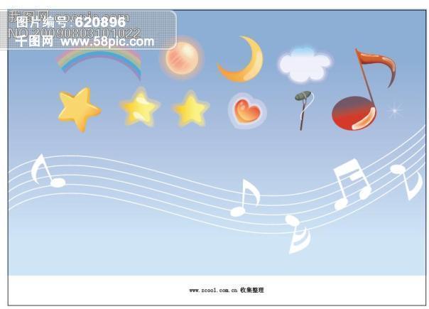 卡通五角星 彩虹 音乐符号矢量图免费下载 ai格式 编号620896 千图网图片
