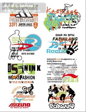 图片免费下载 运动服装品牌标志素材 运动服装品牌标志模板 千图网