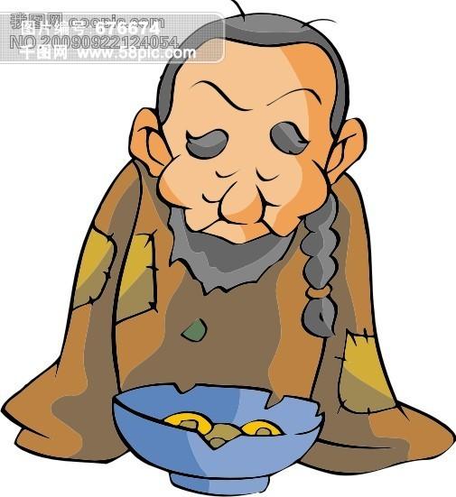 古代人物漫画95