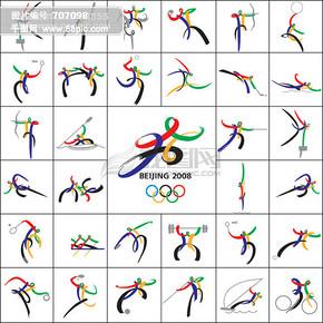 奥运会图标