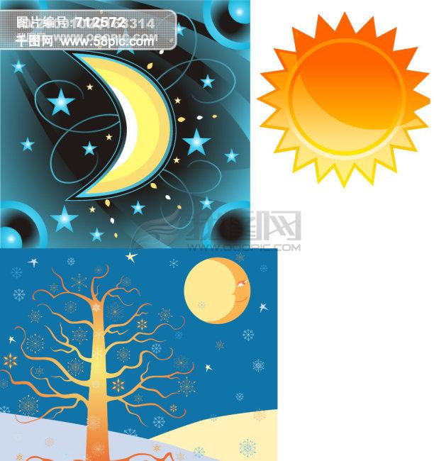 太阳星星月亮树木