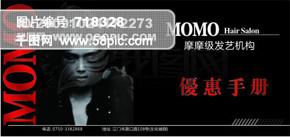 momo优惠券