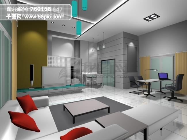 3d家居室内设计