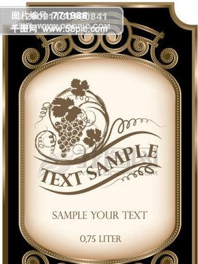 酒标签设计 酒标设计