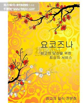 花纹素材 花边素材 韩国好看的图