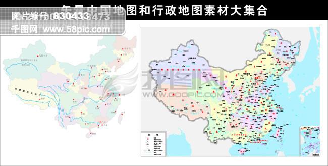 中国地图全图 中国地图轮廓 中国地图矢量图 中国地图全图源文件 行政