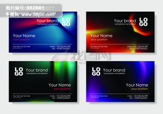 广告行业名片设计模板下载