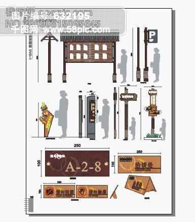 北京温哥华森林标识系统 户外广告 广告牌 微利设计 移动vi标识系统