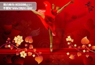 <i>龙</i><i>腾</i>广告 平面广告PSD分层素材源文件 古典 舞者 舞蹈 叶子 <i>图</i><i>案</i>