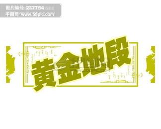 中国古典元素 光线 标题 <i>底</i><i>纹</i> 图案 图<i>纹</i> 样式 梦幻 漂亮 背景 闪耀 花<i>纹</i> 炫目 拿来大师之古建瑰宝 火云携神 小品王全集 PSD源文件 素材