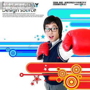 图案 时尚 花纹 底纹 潮流 背景 元素 人物 影骑 韩国实用设计分层源文件 PSD源文件