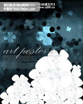 黑白 花纹 底纹 花朵 背景 影骑 韩国实用设计分层源文件 PSD源文件