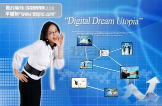 女性 女人 拼图 <i>箭</i><i>头</i> 海报 <i>相</i><i>框</i> 电子科技 psd分层素材源文件 09韩国设计元素