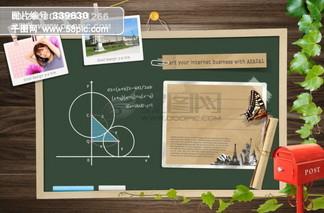 夹子 蝴蝶 信箱 纸张 写字板  树叶 PSD分层源文件 韩国花纹图库