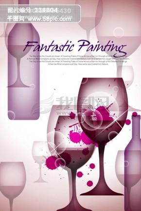 全新花纹 花纹底纹 杯子 酒杯 psd分层素材源文件 09韩国设计元素