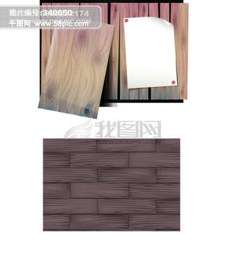 木纹 树叶 笔 白纸 写字板 叶子 花边 花纹 矢量分层素材源文件 韩国花纹图库