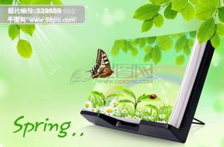 树叶 蝴蝶 春暖花开 绿色植物 书 笔记本 树 手 鼠标 地球仪 卡通人物 PSD分层源文件 韩国花纹图库