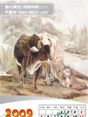 2009牛年水墨画台历挂历全套(1-12月)-7