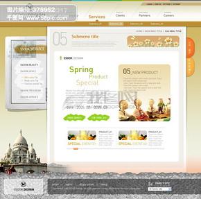 网站模板下载 个人网站模板 企业网站模板 免费网站模板 韩国网站模板 网页模板 商业网站模板 flash网站模板 网站设计模板