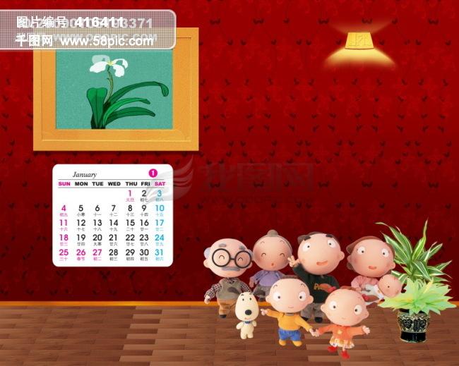 2009年日历模板 2009年台历psd模板 可爱天使 欢乐家庭 全套共13张含图片
