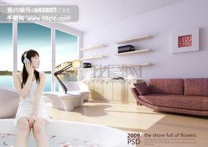 清新家居设计psd分层素材