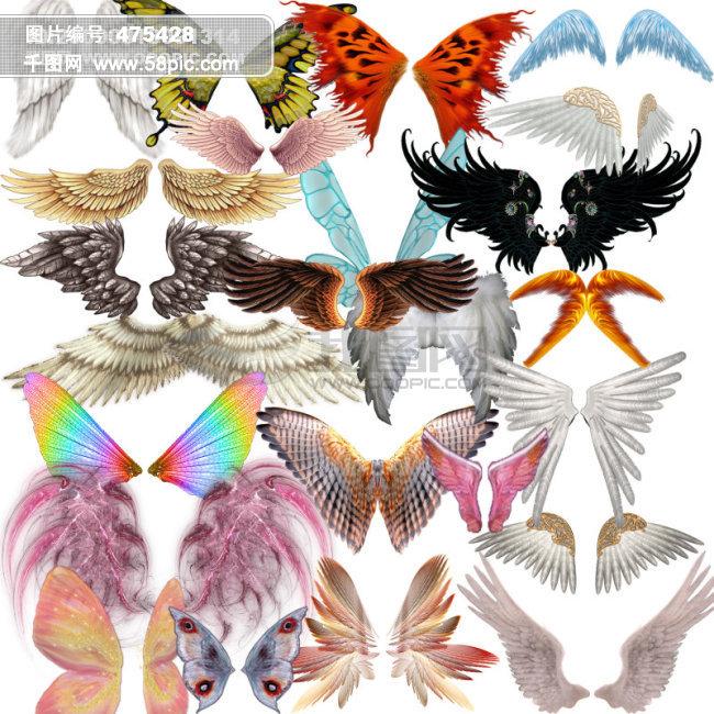 天使的翅膀图片 各类翅膀集合 翅膀 集合 分层素材 非主流天使的翅膀图