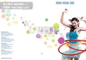 海报网_海报设计_宣传海报