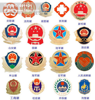 国家政府彩色标志PSD<i>素</i><i>材</i>