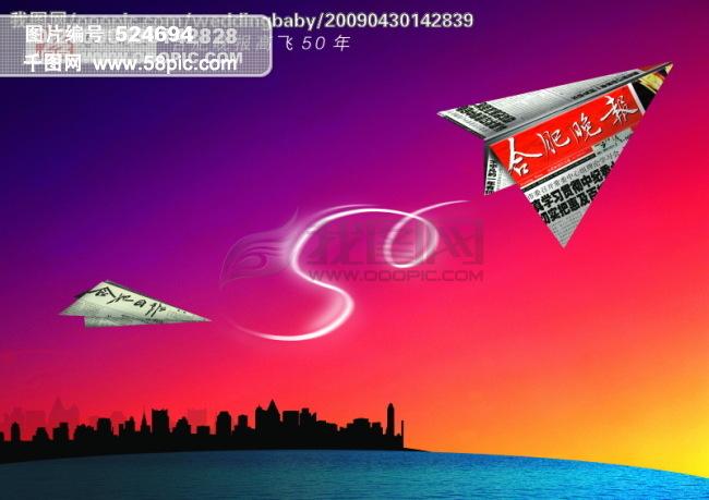 海报设计素材 促销海报设计 手绘海报设计 手绘pop海报设计 招聘海