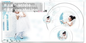 公主裙-公主裙儿童模板_影楼魔法书DVD47