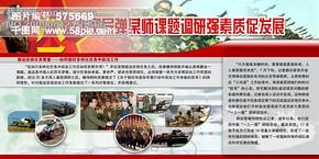 八一建军节部队展板PSD分层素材 军人 战场 军微 军旗 八一建军节图片素材 军队展板
