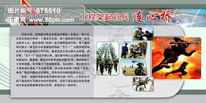 八一建军节部队展板PSD分层素材 军队演习战场 军人 军微 八一建军节图片素材 军队展板