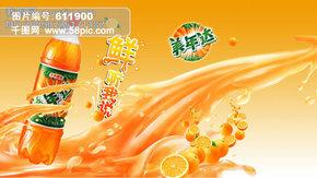 美年达甜橙 美年达 甜橙 橙汁 橙色 桔红背景 水流 橙子 素材 广告设计模板 国内广告设计 源文件库 260DPI PSD