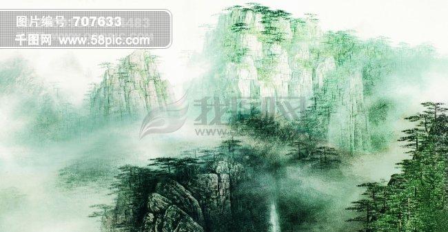 山水树木背景图片动态