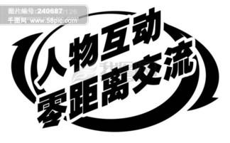图片免费下载 中国古典文字素材 中国古典文字模板 千图网